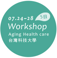 Workshop - Aging Health Care